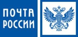 Почта россии работа вакансии в москве